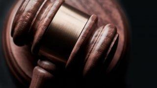 съдебен процес